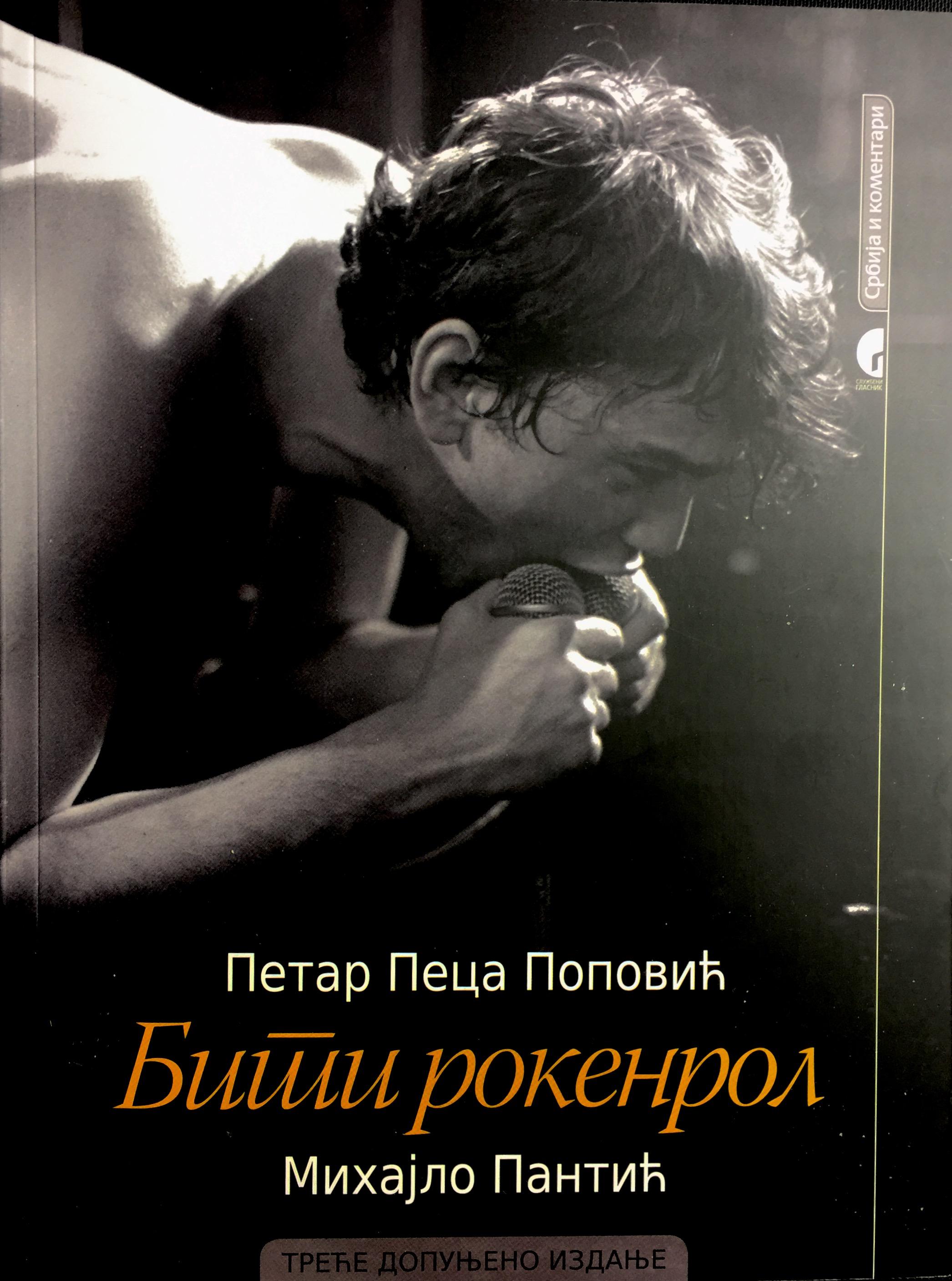 KNJIGA sa AUTOGRAMOM Pece Popovica, cirilica,163 str. ($50)